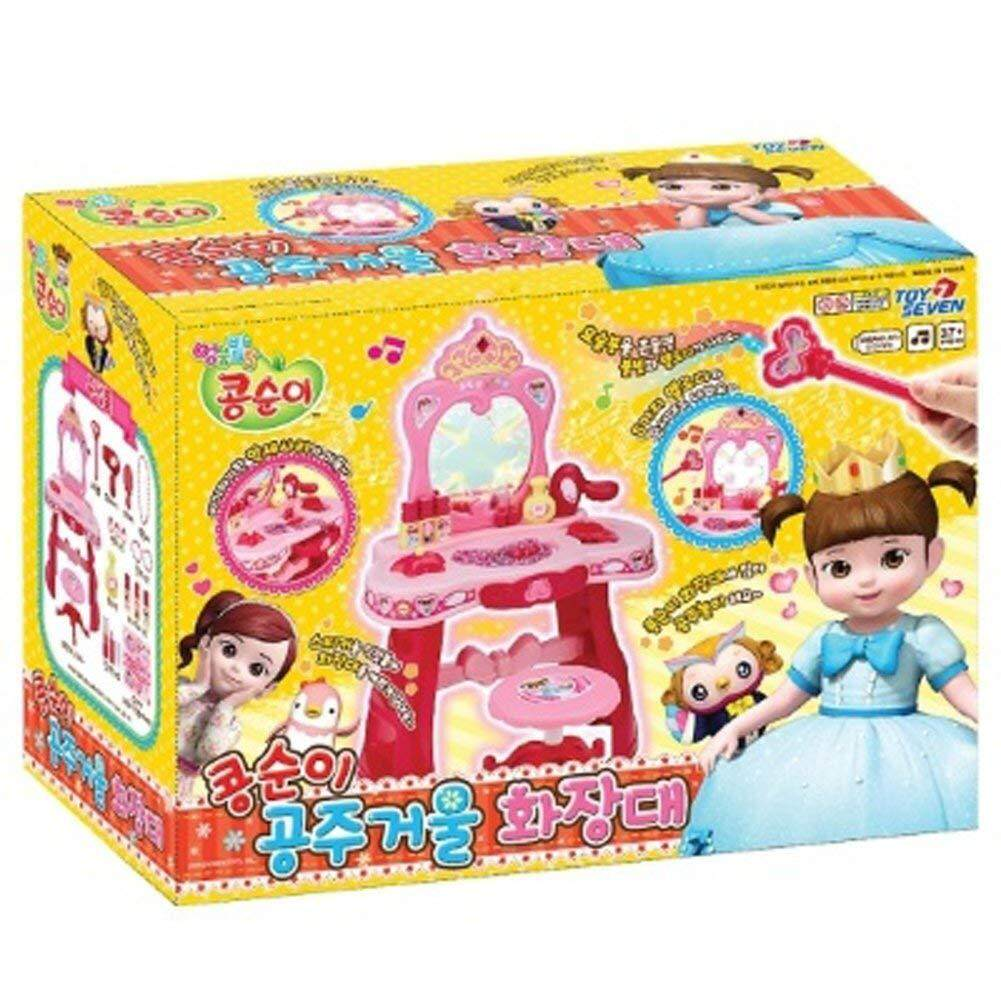 Kongsuni Princess Mirror Table & Stool Pretend Play Makeup Children Toy By Buyadise.