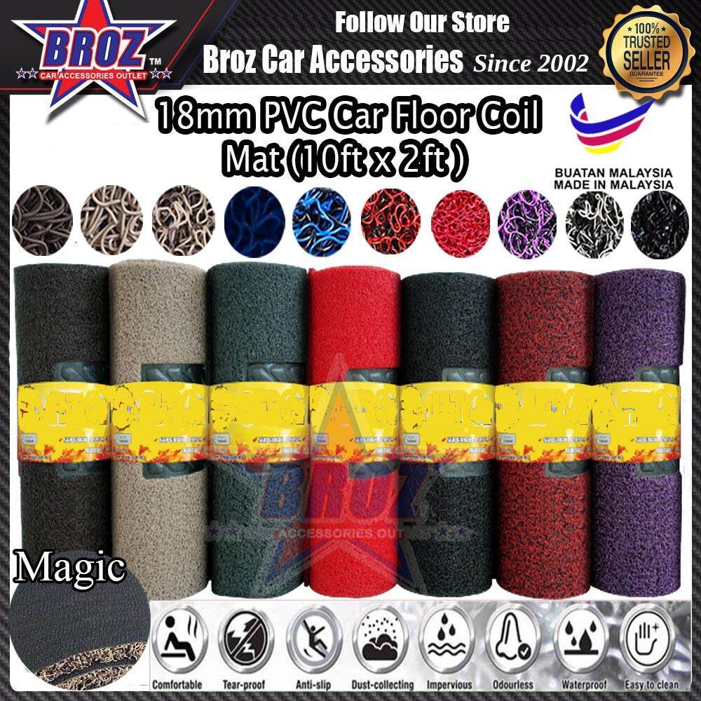 18mm 2 Tone Colour Diy Universal Washable Pvc Coil Floor Mat Anti Slip Carpet Magic Grip Backing One Roll By Broz Car Accessories.