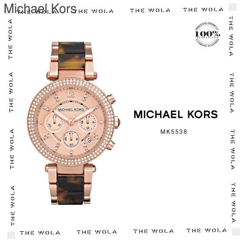 MICHAEL KORS WATCH MK5538 Malaysia