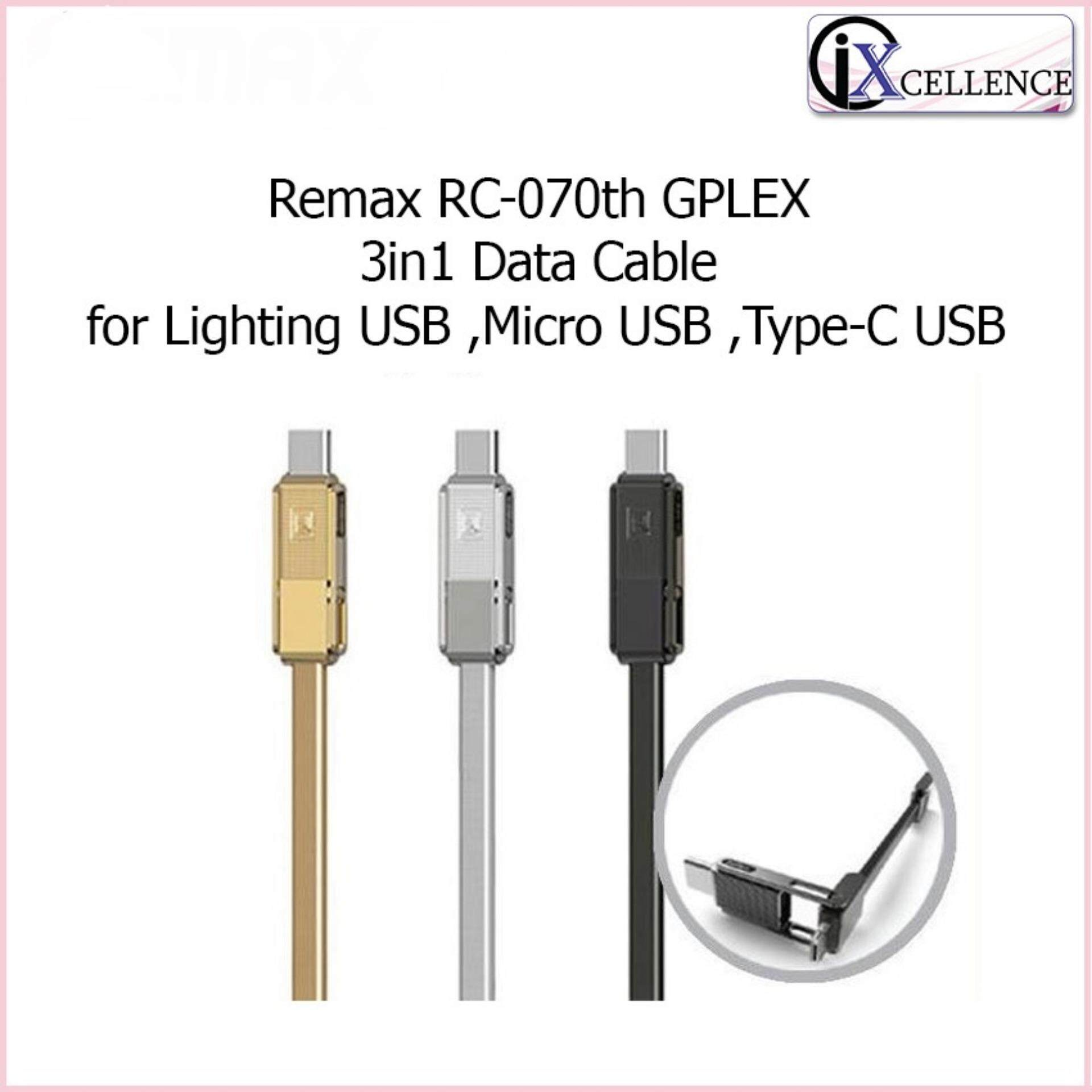 Sell Ruisen Remax 3in1 Cheapest Best Quality My Store Original Lesu Series Data Cable 3 In 1 Lightning Usb Type C Micro 1m Rc 066th Ios8pin Whitemyr28 Myr 28