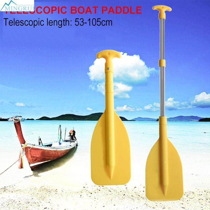 Mingrui Store Yellow Pvc Telescopic Compact Boat Telescopic Paddle Boat Paddle By Mingrui.