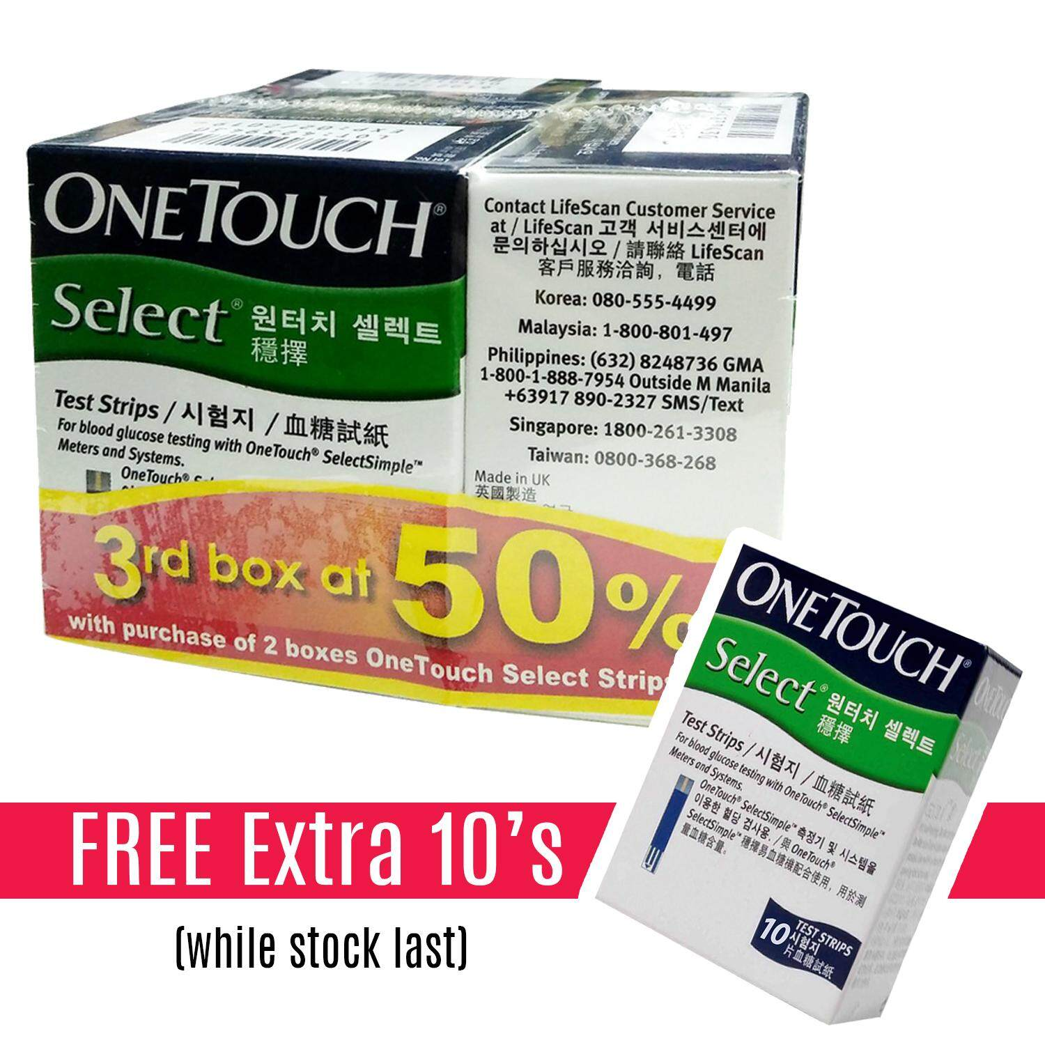 Blood Glucose Monitor Buy At Best Price In Strip Easy Touch Gula Onetouch Select Test Strips 25s X 3 Free Extra 10s