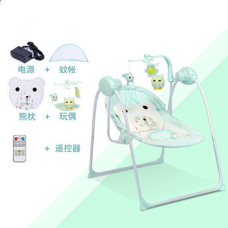 fc365d7c95b Baby Rocking Chair Electric Cradle To Appease The Newborn Baby Cradle Baby  easy To Sleep swing
