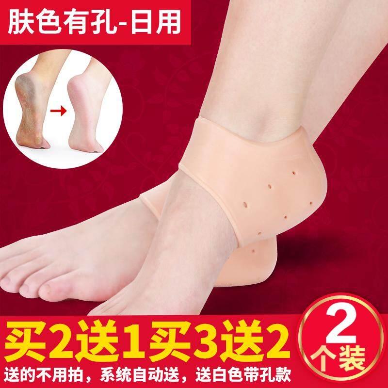 Heel Sleeve Anti-crack Socks Foot Strap Silica Gel Female Foot Guard Heel Pain Chapped zu lie Posted of Socks