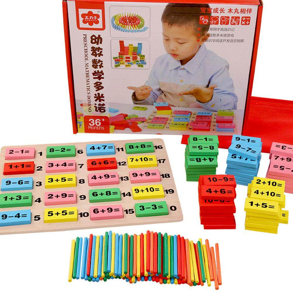 Yanyi Kids Number Arithmetic Toy Building Blocks Addition & Subtraction Management Math Cognition Educational Toys Gift By Sa Yanyi.