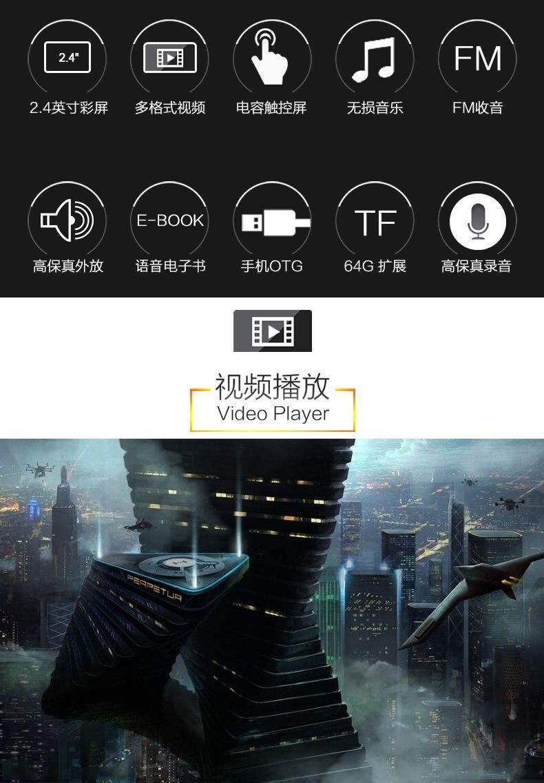 RUIZU D08 MP3 Player-2