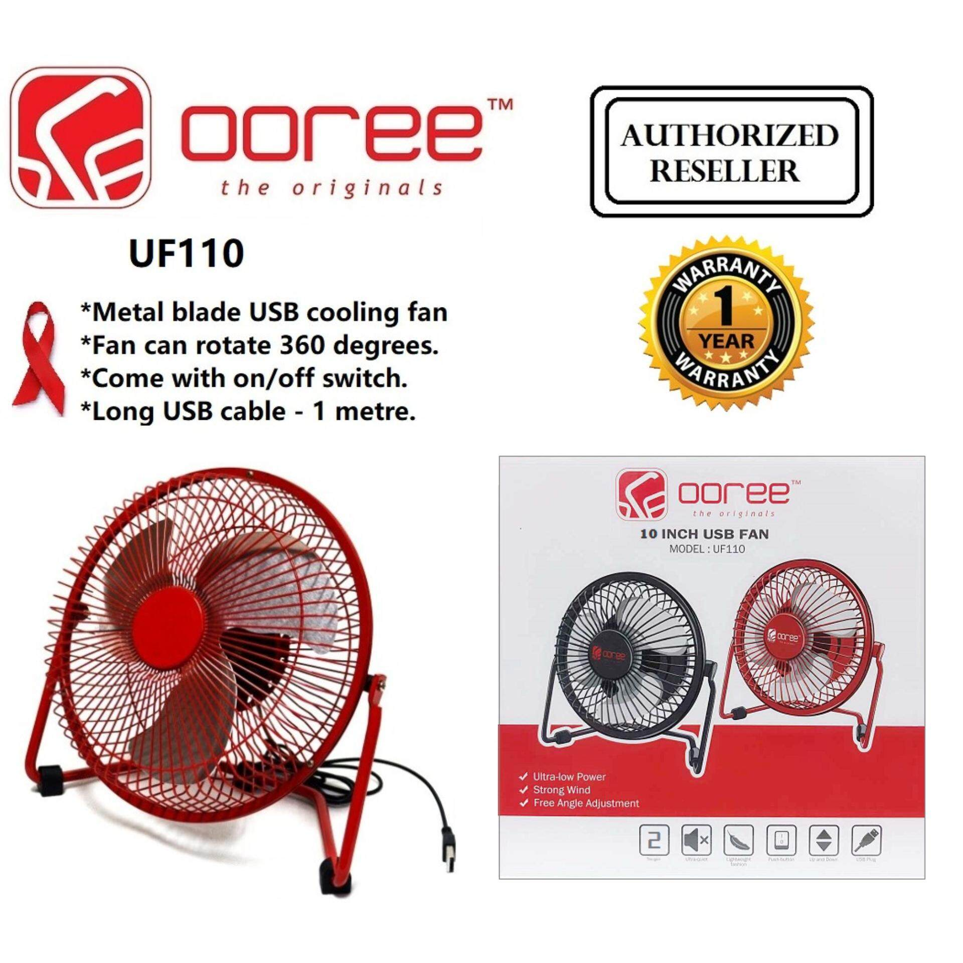 GENUINE OOREE PREMIUM QUALITY 10 USB FAN 2 GEARS BLACK & RED COLOR 23cm*10cm*24cm - UF110 Malaysia