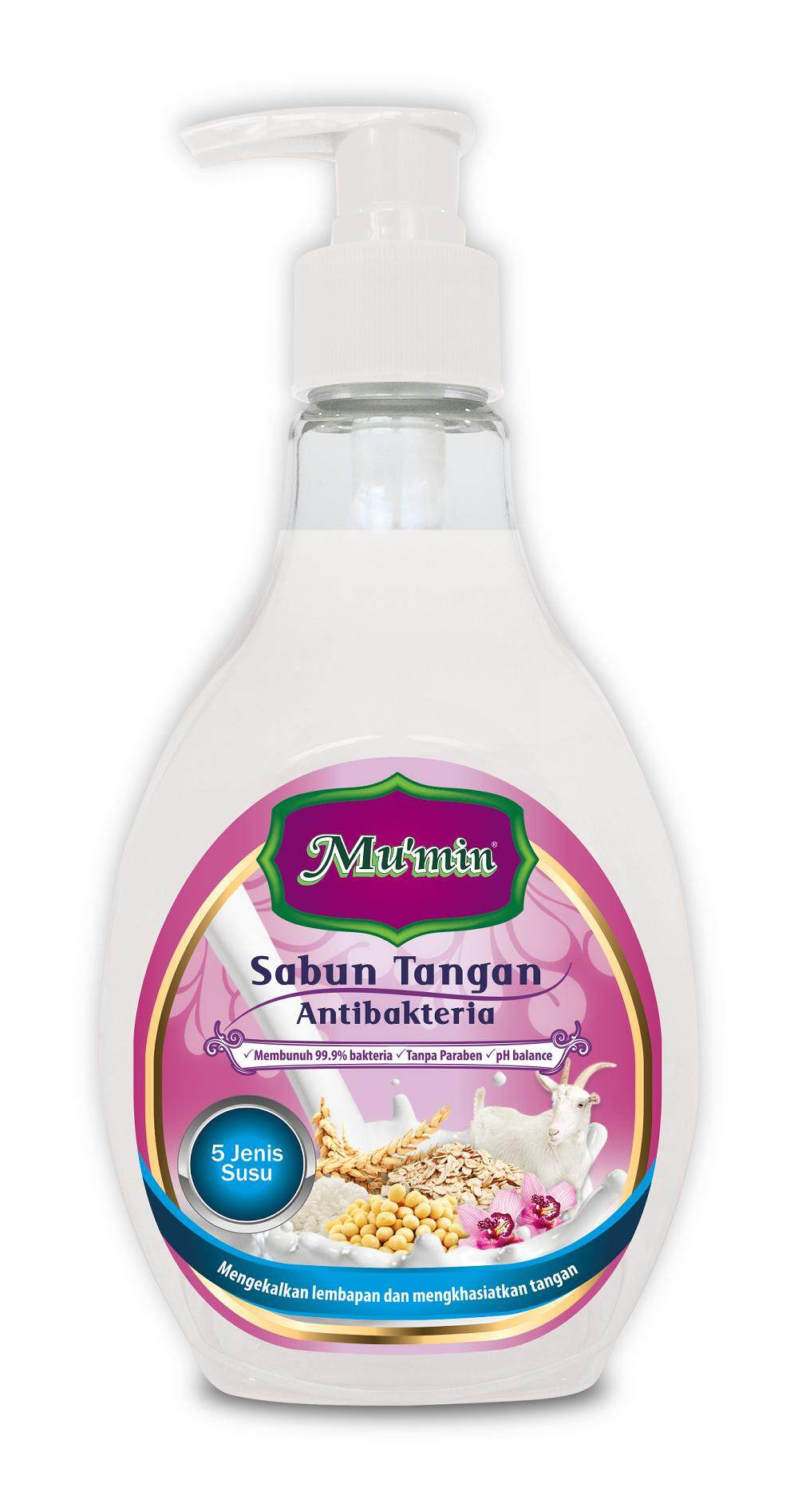 Hand Washes And Sanitizers Buy At Best Dettol Wash Sensitive 200 Ml Pouch 2 Pcs Mumin Sabun Tangan Anti Bakteria 500ml