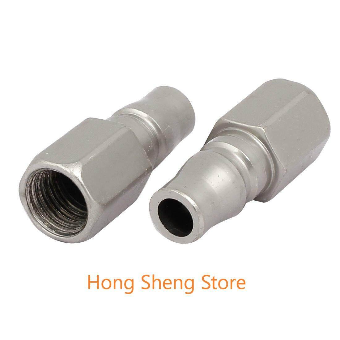 PF20 1/4 Pneumatic Air Compressor Hose Quick Coupler Plug Fitting