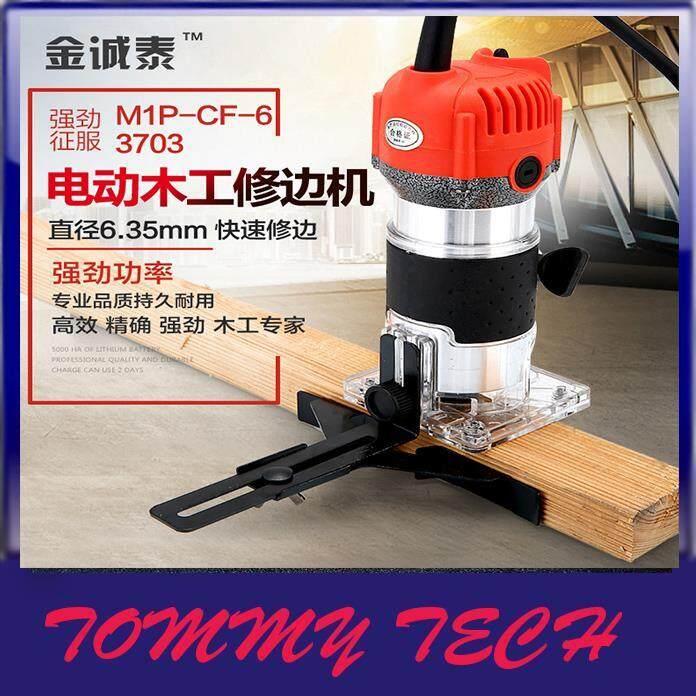 Full copper motor trimmer woodworking slotting router