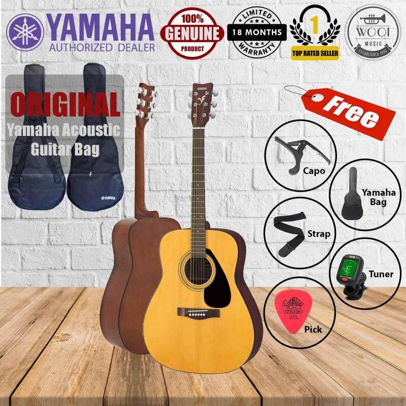 Yamaha F310 Acoustic Guitar (F-310) (FREE Yamaha bag, Tuner, Capo, Strap & Pick) Malaysia