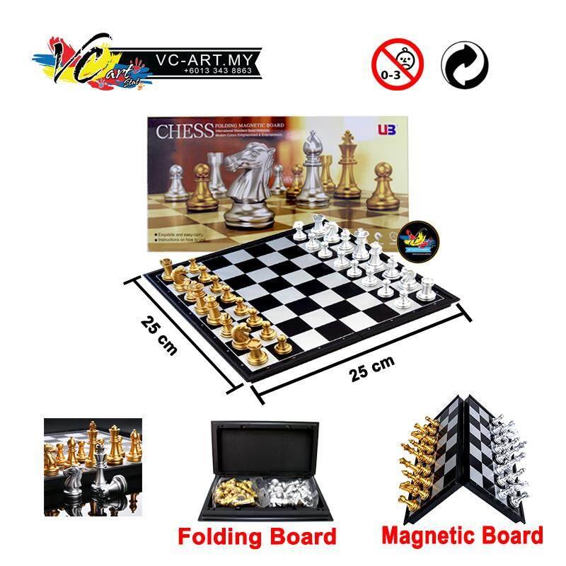UB Chess Folding Magnetic Board