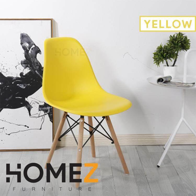 Homez Eames Lounge Chair Hmz Dc A304b Dining C W Dowel Wood