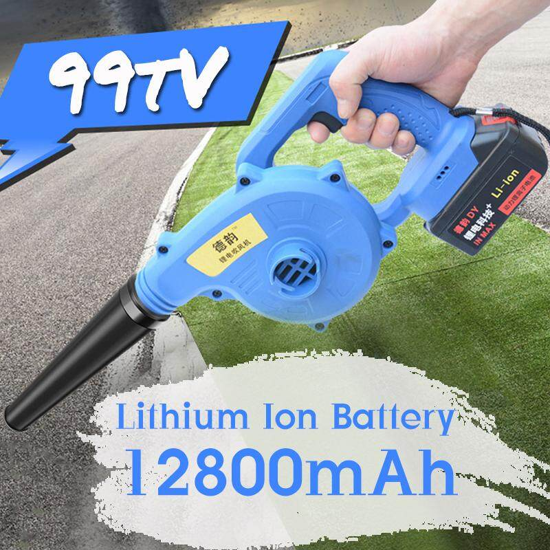 12800mAh Battery Blower Electric Wireless Dust Collector Soot Blower