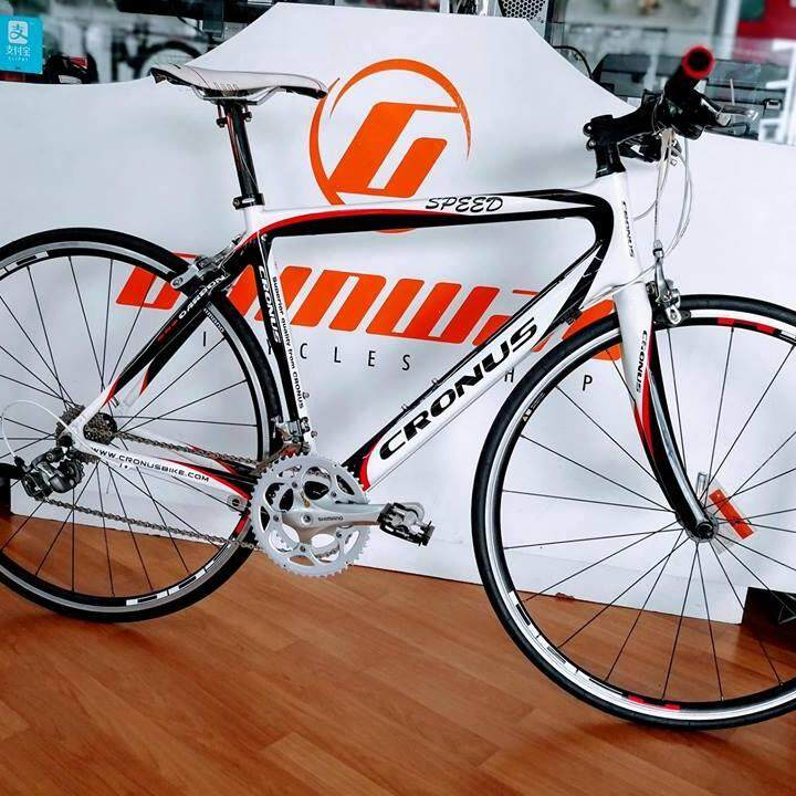 Cronus Shimano Slx 18 Speed Full Carbon Hybrid Bike L Size By Gainway Bicycles Shop.