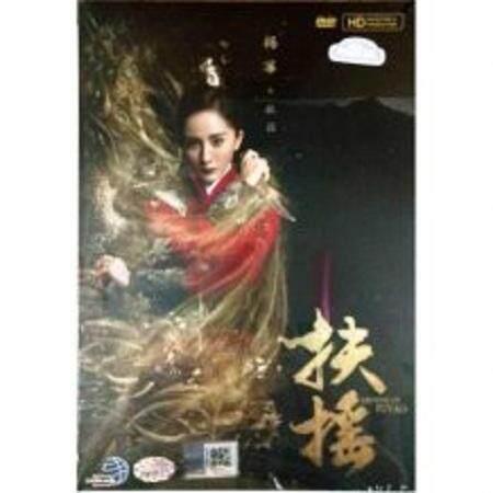 TV Series - Drama - Buy TV Series - Drama at Best Price in