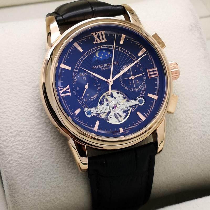 Philippe стоимость patek часы часов настенных скупка