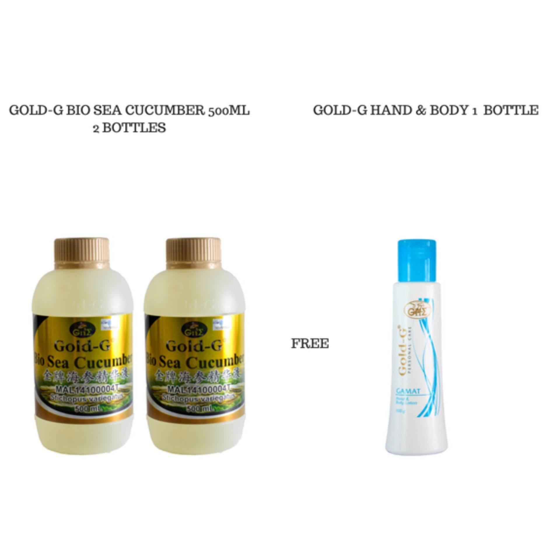 Gold G Buy At Best Price In Malaysia Gamat 500 Ml Bio Sea Cucumber 2 Btls Free Hand