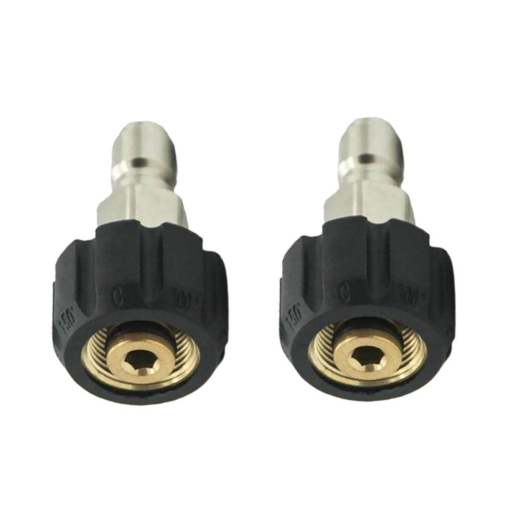 MagiDeal 2 Pieces Pressure Washer Quick Release Female M22/14 To 1/4 Male