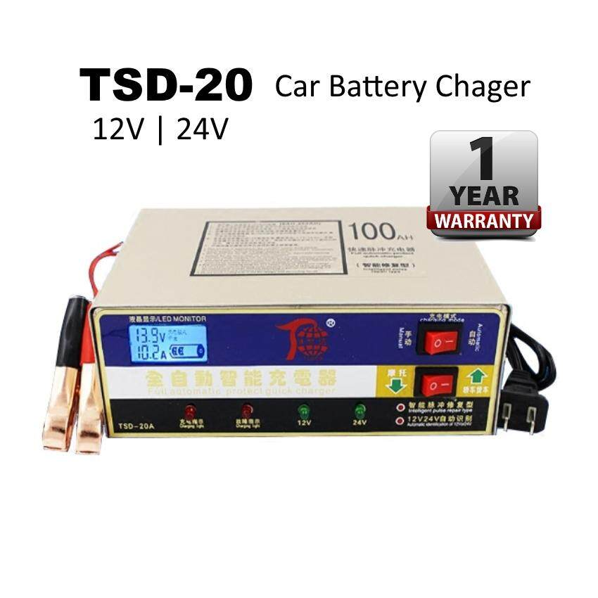 Tsd-20a 12v/24v Dual Intelligent Battery Charger Recovery For Car Motorcycle Lorry Boat Battery By 360 Store.