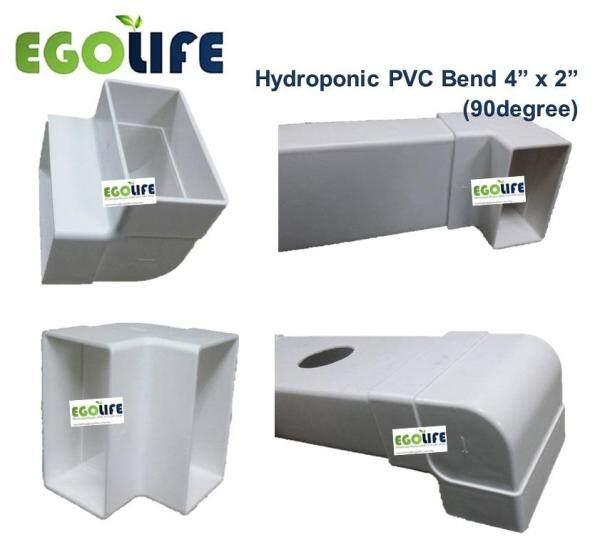 [1pieces] Hydroponic PVC Square Bend 4 x 2 Hidroponik Bend 90degree, Elbow Fitting
