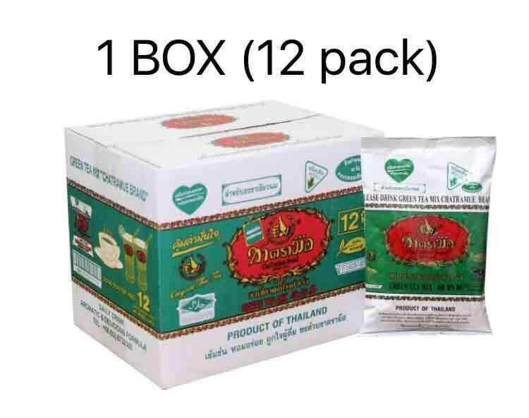 Thai Green Tea Teh Hijau Thai 1 Box (12 Psc) By Dhiadamia.