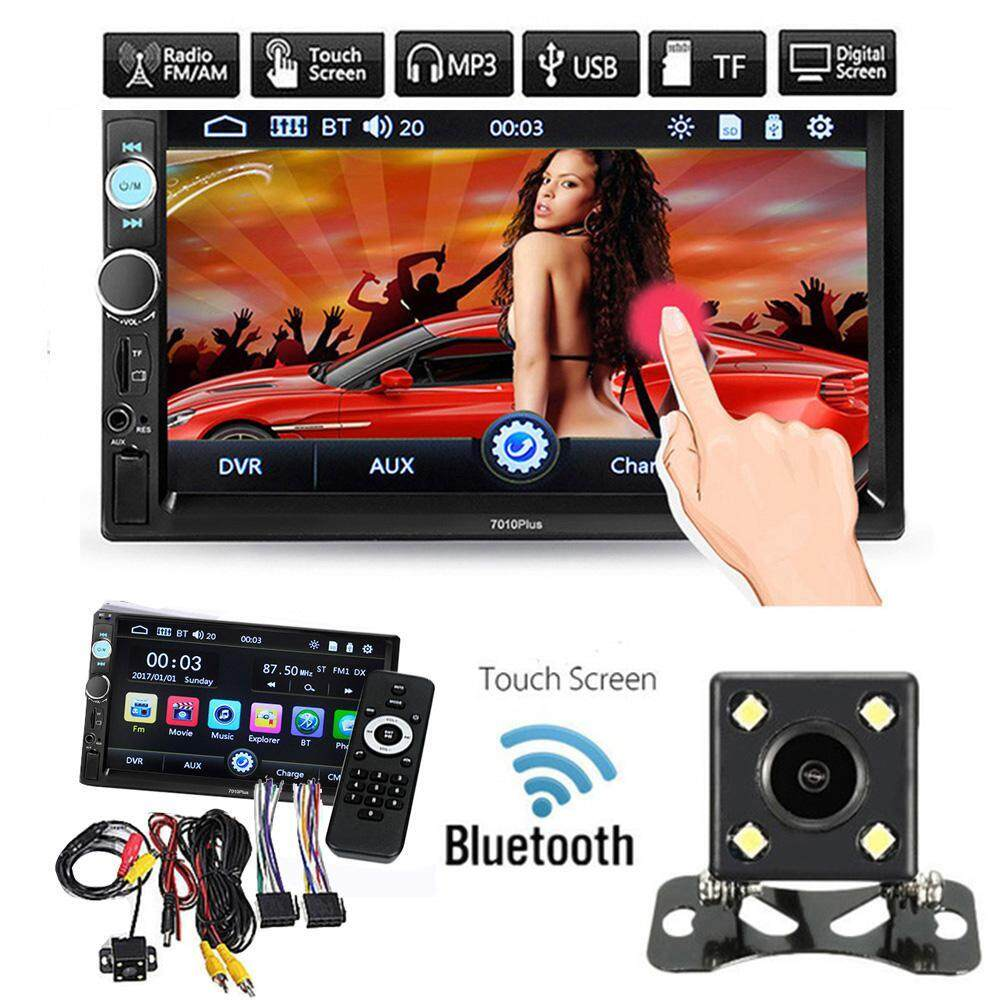 Top-Sky 7inch Car MP5 Player, Touch Screen, Universal Double Din Car Audio