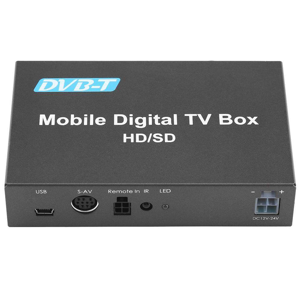 Car Audio Buy At Best Price In Malaysia Ground Wiring Cables Justgogo Dvb T Hd Sd Digital Tv Box Analog Tuner High Speed