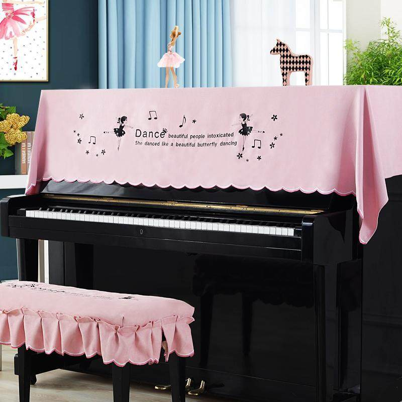 Modern Garden fabric piano dust cover piano cover Gabe Malaysia