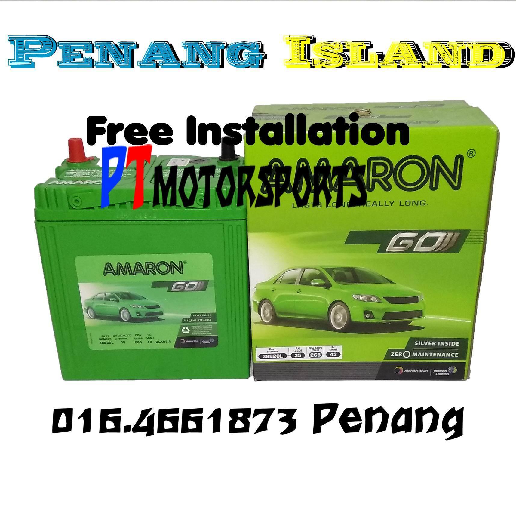 Amaron Buy Amaron At Best Price In Malaysia Www Lazada Com My