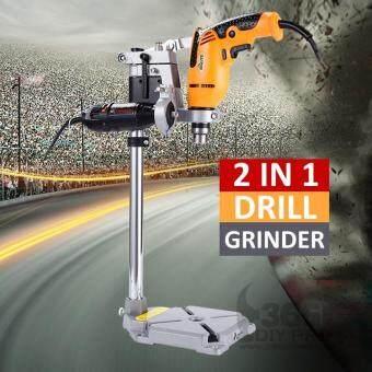2 in 1 Plunge Power Grinder/Drill Press Stand Platform Bench Pillar Pedestal Clamp with