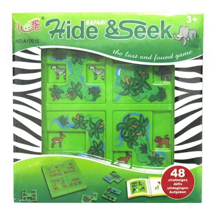 Safari Hide and Seek (IQ Games)