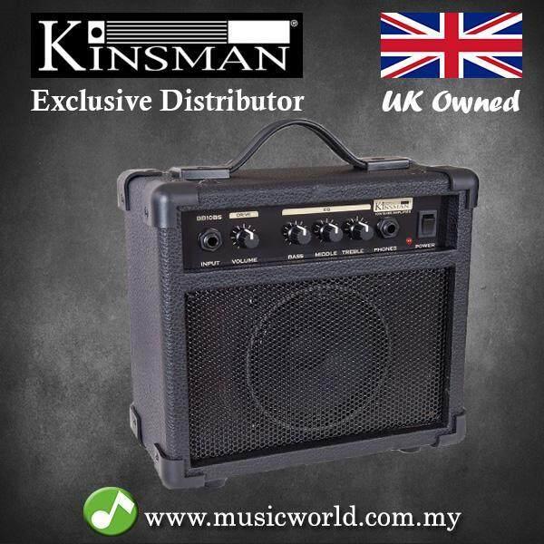 Kinsman BB10BS Blaster 10W Bass Guitar Amplifier Practice Amp Malaysia