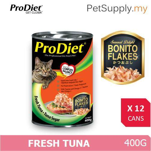 (limited Edition) Prodiet 400g Wet Cat Food With Bonito Flakes 5 Flavours To Choose X12 Cans By Pet Supply.