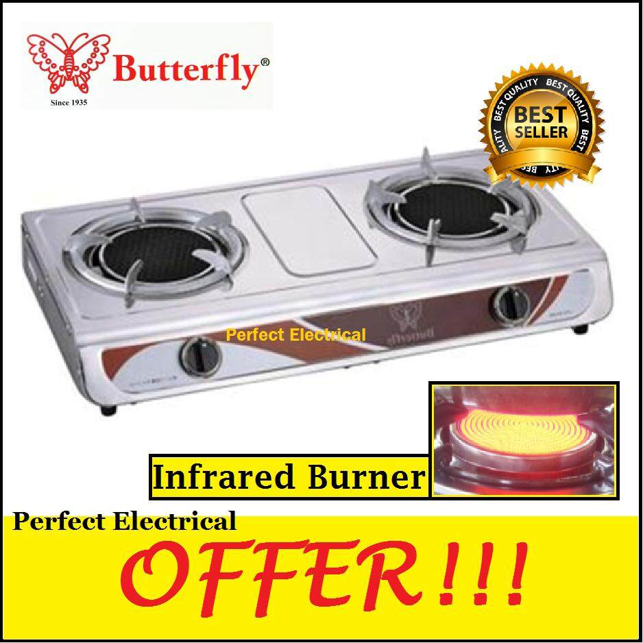 Erfly B 882 Infrared Gas Stove 2 Burner Cooker B882