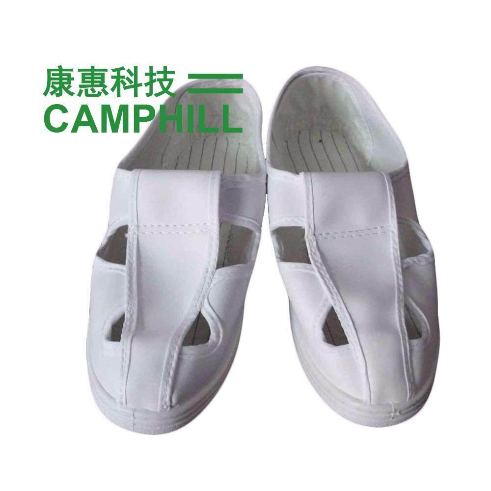 ESD PVC Cleanroom Anti-static Four Eye Industrial Shoe White Size:245/39