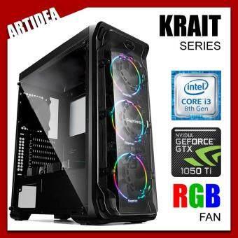 ARTIDEA LUX ll KRAIT GAMING PC ( i3-8100 / H310M MOBO / 8GB 2666MHz RAM / GTX 1050 TI OC TWIN FAN / 1TB HDD / FSP 500W BRONZE 80+ PSU )