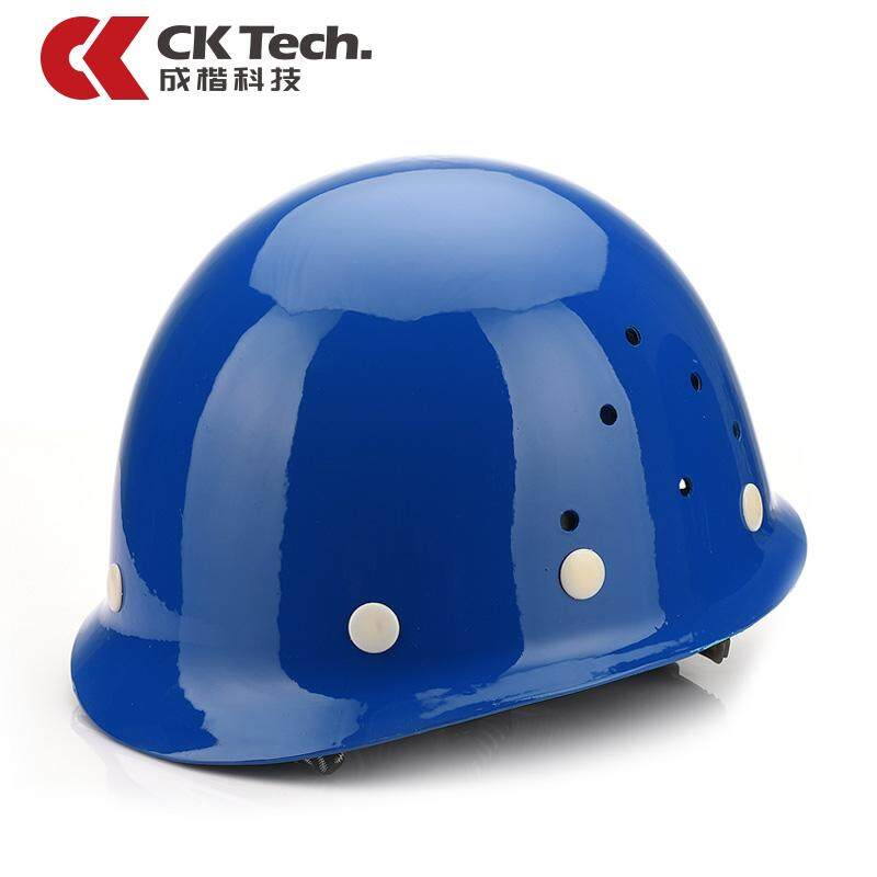 CK Tech. Glass Fiber Reinforced Plastic Safety Helmet Construction Site Architecture Engineering Breathable Safety Helmet Labor Safety Electric Power Construction Miner