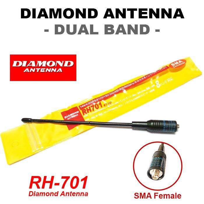 Diamond Dual Band Mobile Radio RF Antenna RH701 RH-701 20cm (SMA Female)  for Walkie Talkie