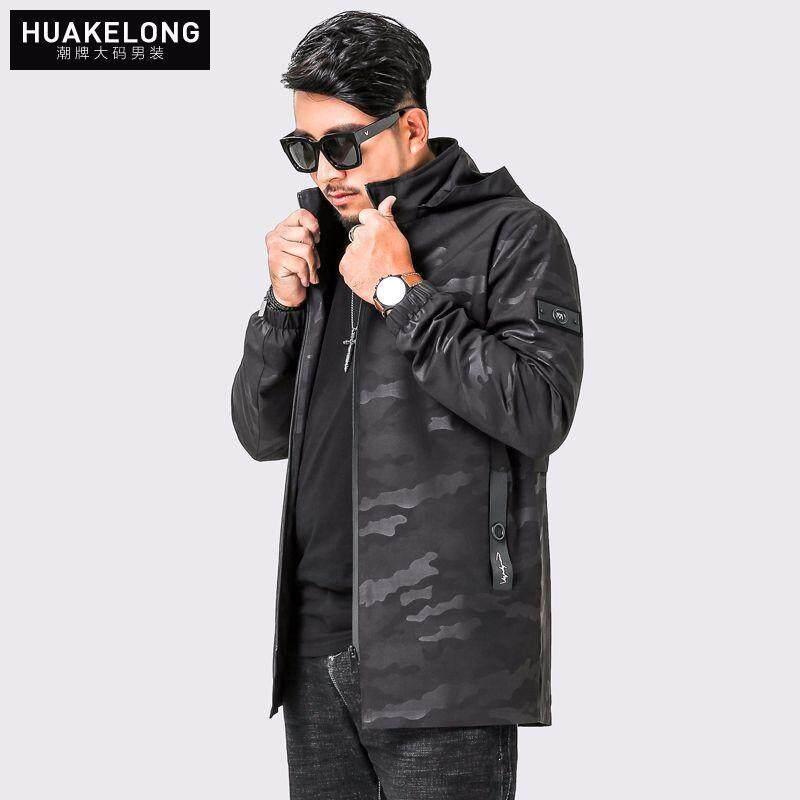 f729987599028 3XL 4XL - 6XL 7XL 8XL plus size new autumn winter 2018 men long trench coat