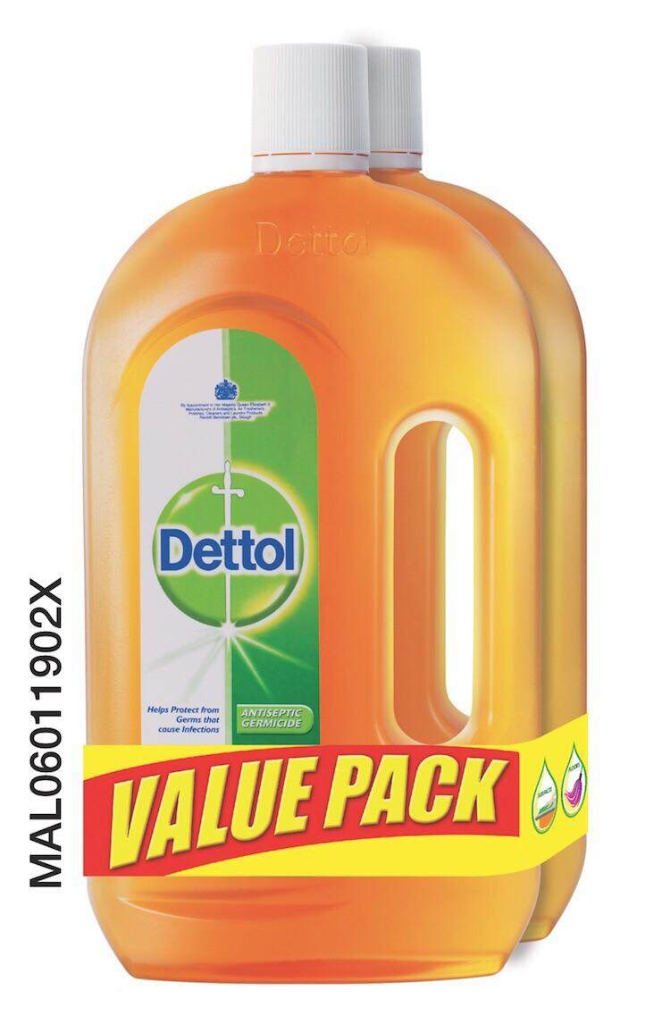 Dettol Products For The Best Price In Malaysia Antiseptic Liquid 100 Ml 2 X Anticeptic Brown 1l
