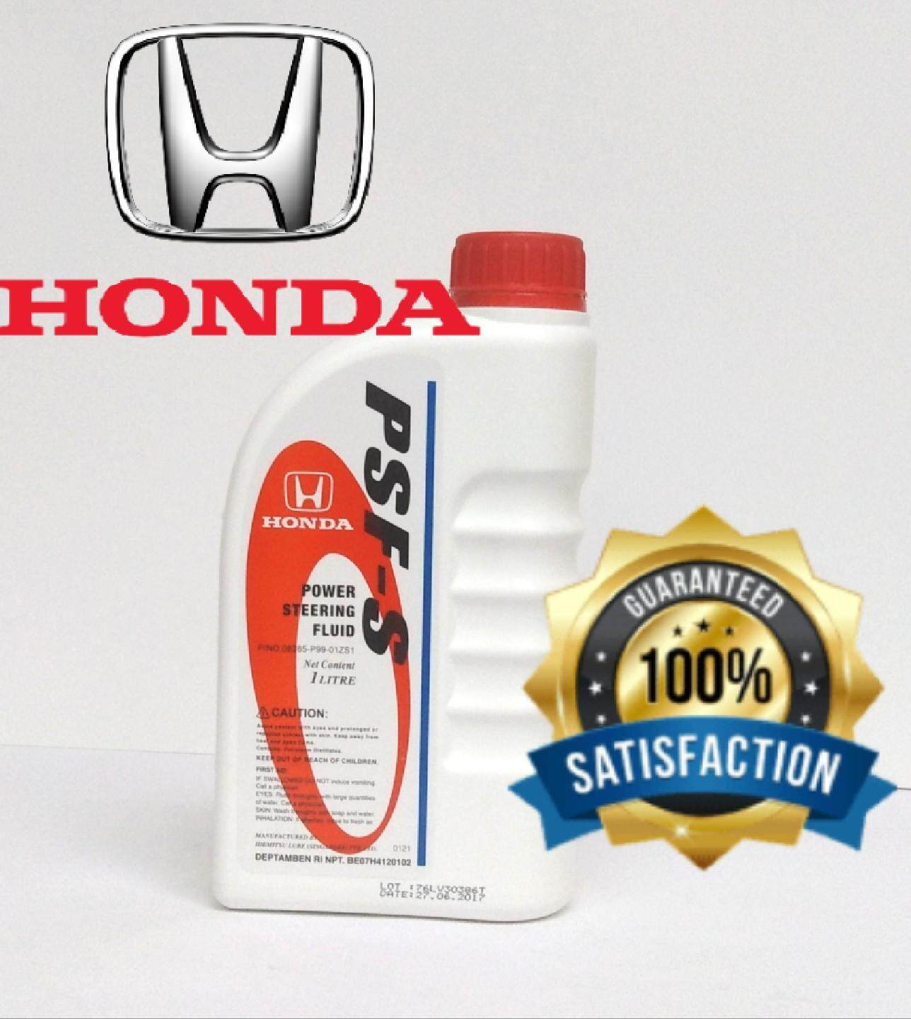 Honda Power Stering Fluid 1L