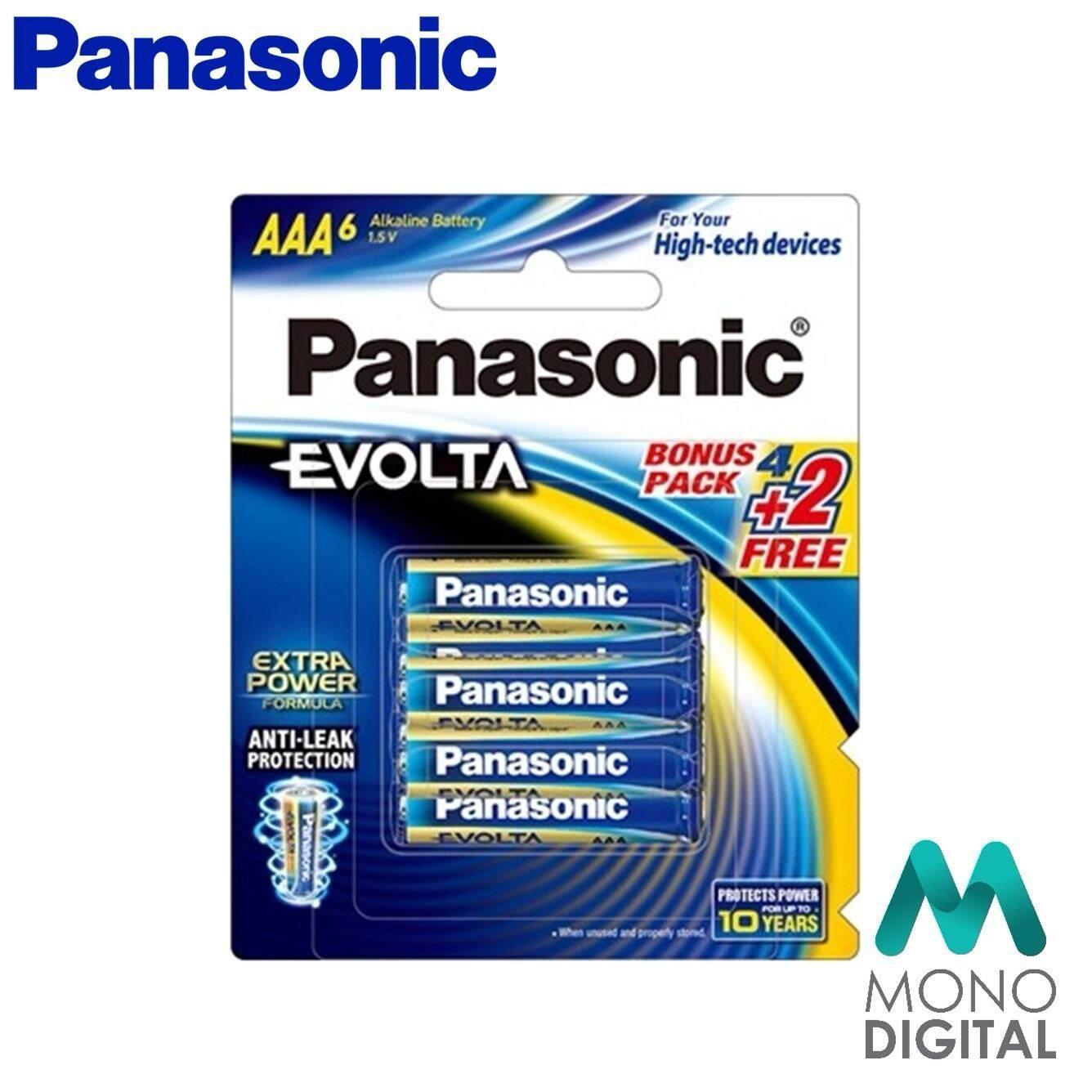 Panasonic Evolta Alkaline AAA size 4pcs+2pcs Battery (Panasonic Malaysia)