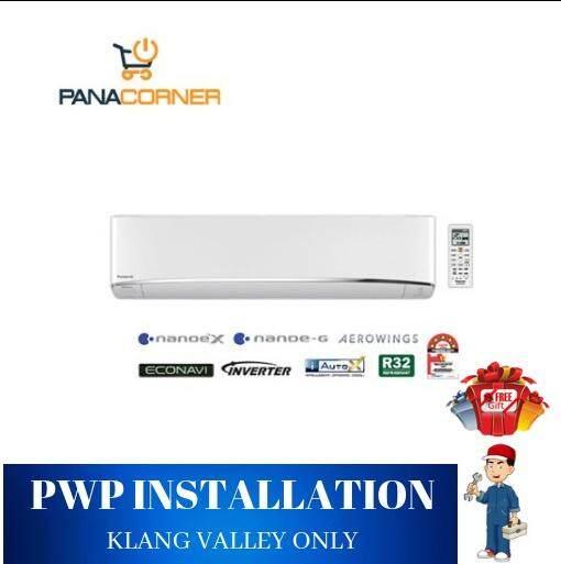 Panasonic 25HP Premium Inverter AERO Series Air Conditioner CS XU24UKH CU