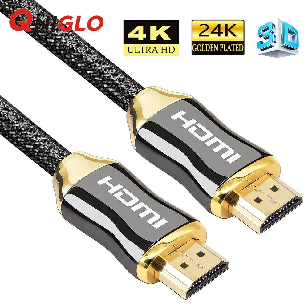QNIGLO HDMI Cable Ultra High Speed HDMI 2 0 (4K) HDMI cables for  PlayStation PS3 PS4 PC Apple TV, Support 2160P,HD 1080P,  3D,4k,Ethernet,Audio Return