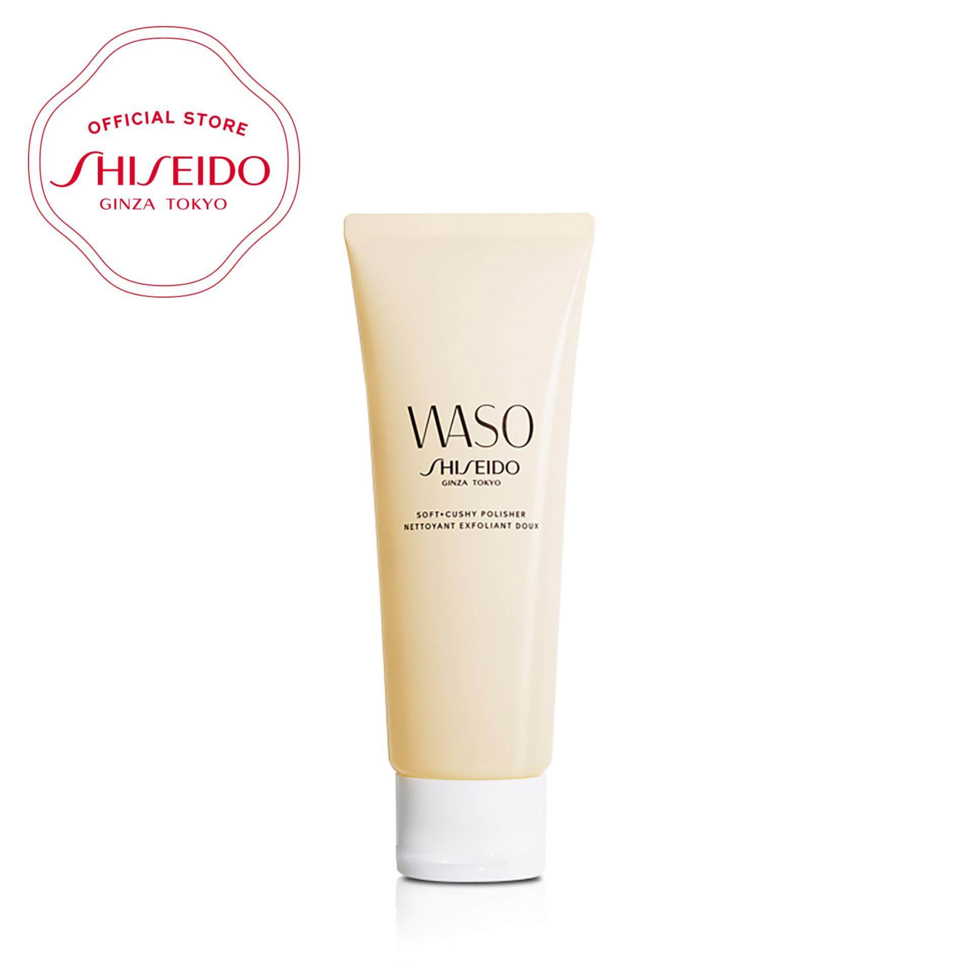 Shiseido Health Beauty Skincare Price In Malaysia Best Vital Perfection Treatment Cleansing Foam 30ml Waso Soft Cushy Polisher 75ml