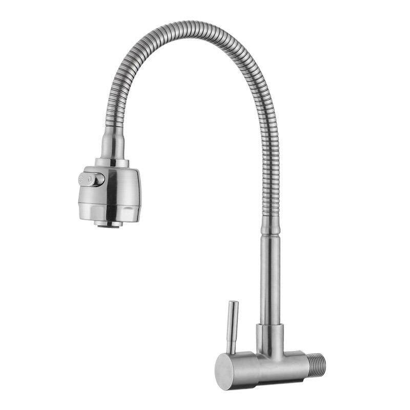 Kitchen 304 Stainless Steel Faucet Flexible Wall Sink Tap