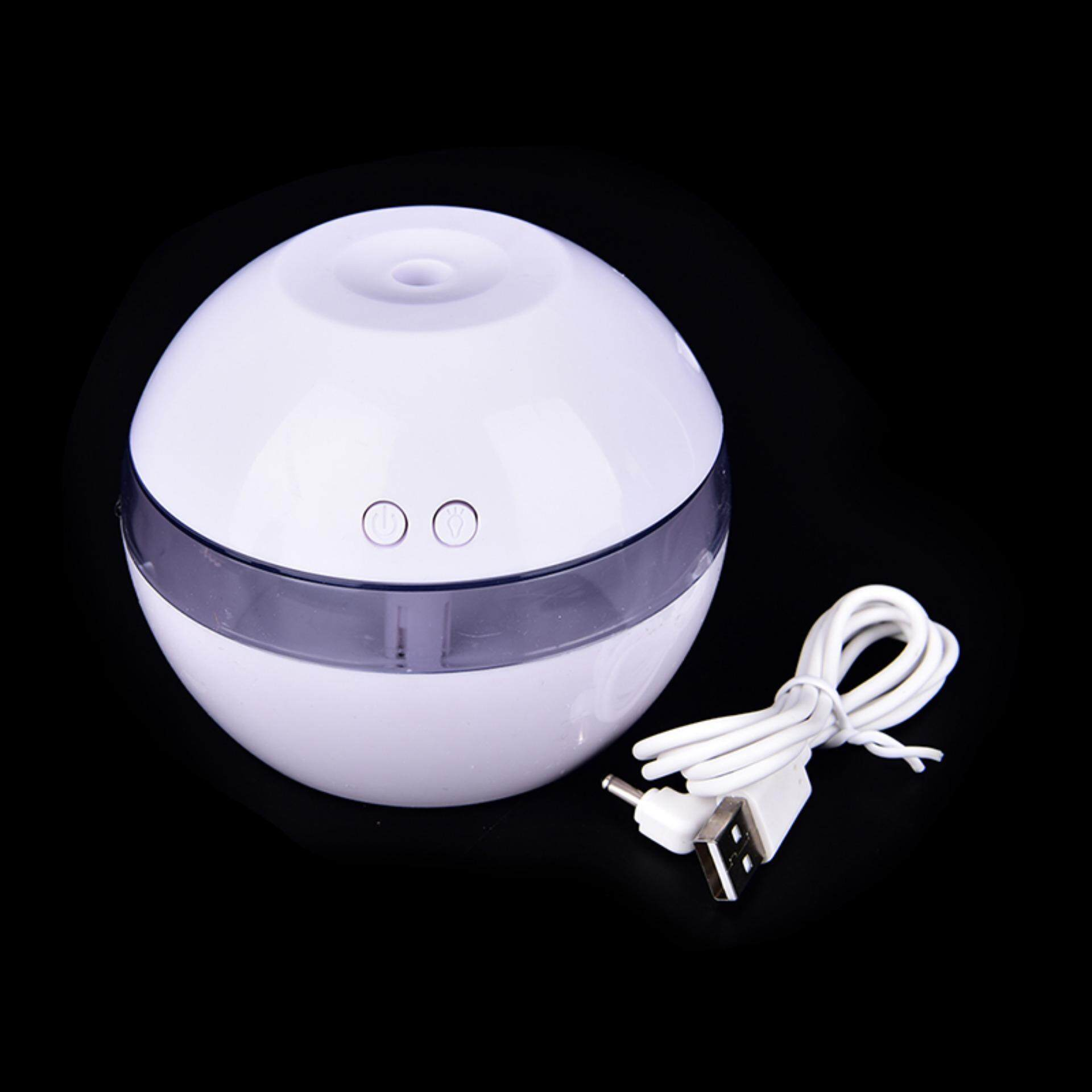 Air Aroma Essential Oil Diffuser LED Ultrasonic Electric Aromatherapy Humidifier