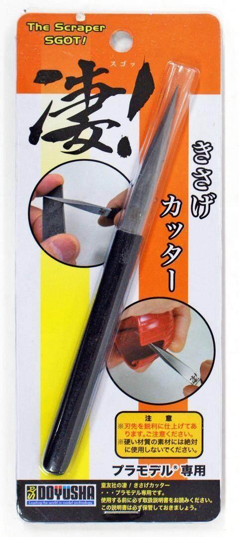 DOYUSHA THE SCRAPER SGOT! KISAGE CUTTER FOR PLASTIC KIT