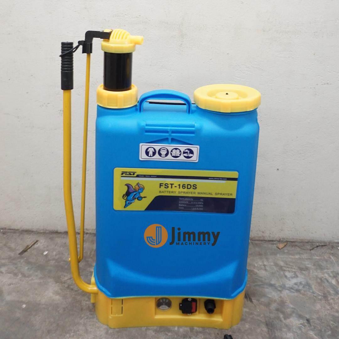 FST 16 Litre Battery & Manual Electric Kapsack Sprayer